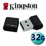 Kingston金士頓 DataTraveler DTMicro 32G (DTMC) 隨身碟-黑色