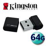 Kingston金士頓 DataTraveler DTMicro 64G (DTMC) 隨身碟-黑色