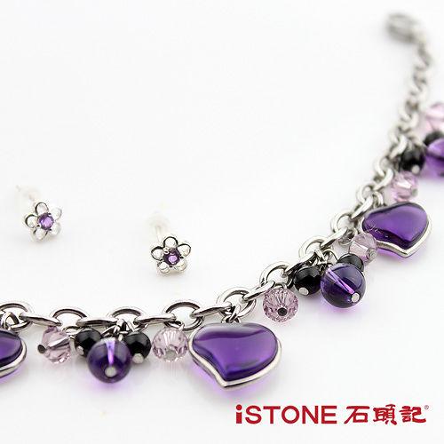 石頭記 紫水晶套組-紫戀時光
