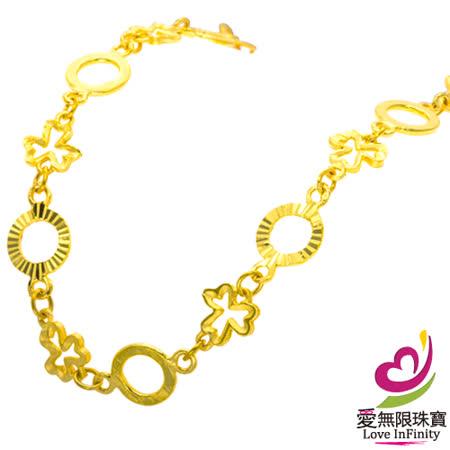 [ 愛無限珠寶金坊 ] 1.59 錢 - 幸福圍繞 -黃金手鍊 999.9