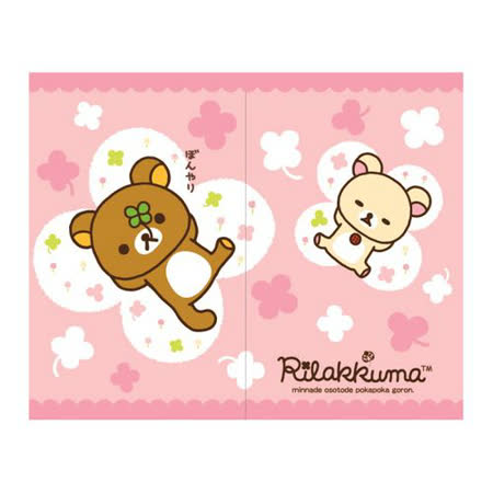 拉拉熊Rilakkuma粉紅幸運草中門簾85x68cm(RKD20809)