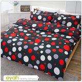 【eyah】超細天鵝絨舖棉兩用被雙人加大床包4件組-神秘之戀