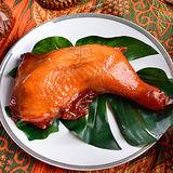 蔗雞王巴東燒烤大雞腿(5支入)(1100g±2%/包)