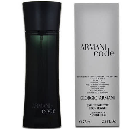 GIORGIO ARMANI 亞曼尼 黑色密碼男性淡香水 75ml-Tester包裝