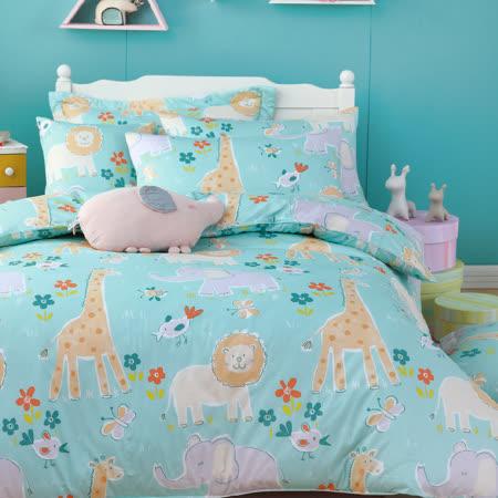 OLIVIA 《肯亞大冒險 綠》 標準單人床包鋪棉冬夏兩用被套組