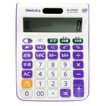 【CINLICA】計算高手-查數稅率電子計算機
