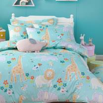 OLIVIA 《肯亞大冒險 綠》加大雙人床包鋪棉冬夏兩用被套組