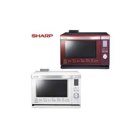 『SHARP』夏寶 26L  HEALSIO水波爐AX-MX3T /AXMX3T