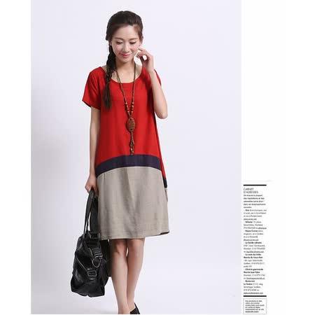 【Maya 名媛】 (M~2XL)  薄棉麻立體 撞色圓裙 連衣裙 洋裝-紅灰色