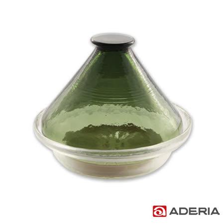 【好物分享】gohappy快樂購【ADERIA】日本進口透明玻璃塔吉鍋(綠)去哪買遠東 百貨 徵 才