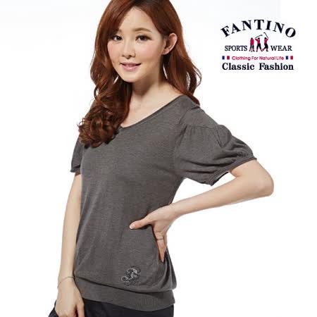 【FANTINO】時尚休閒V領針織衫(深灰)177301