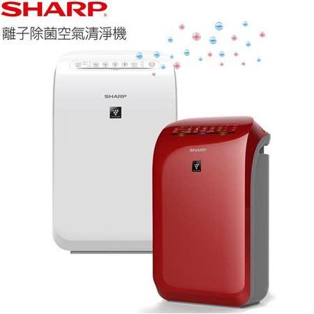 『SHARP』☆夏普  高濃度自動除菌離子空氣清靜機 FU-D50T/FUD50T