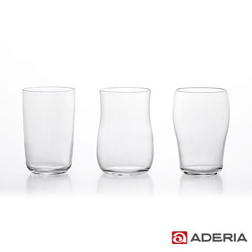 ~ADERIA~ 強化玻璃啤酒杯3件套組