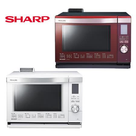 【好物推薦】gohappy 購物網『SHARP』☆夏寶26L HEALSIO水波爐 AX-MX3T評價怎樣阪急 百貨 公司