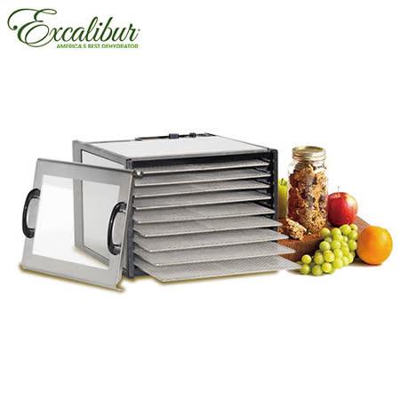 《Excalibur》伊卡莉柏全營養低溫乾果機九層不鏽鋼-附原門板(D900SHDplus)