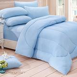 KOTAS-酷涼 涼感竹炭雙人床墊+涼感被 二件組-藍