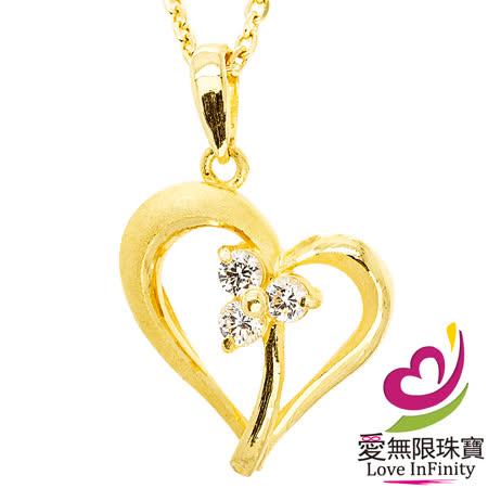 [ 愛無限珠寶金坊 ]  1.67 錢 - 愛在心裡 -黃金項錬999.9