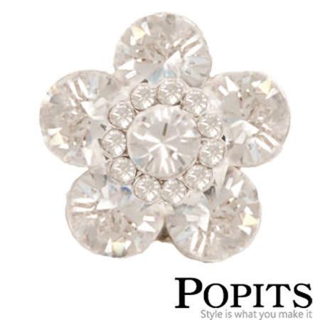 美國POPITS活動水晶扣飾-小花(銀色)