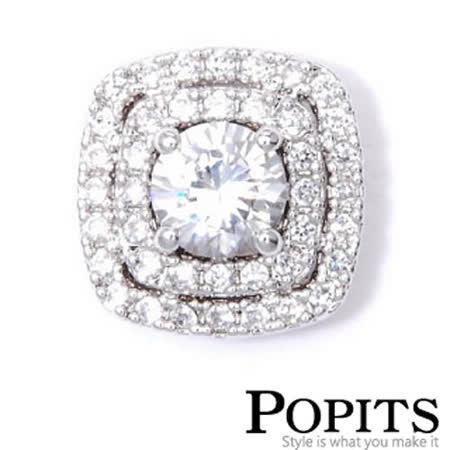 美國POPITS活動水晶扣飾-水立方鑽(金、銀2色)