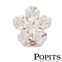 美國POPITS活動水晶扣飾-迷你花(粉、銀、紫 共3色)