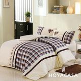 《HOYACASA 英倫情懷》雙人四件式純棉貼布繡被套床包組