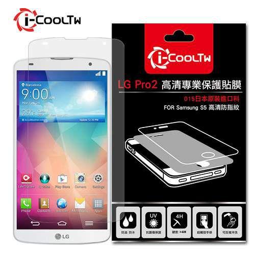 高清保護貼 for LG Pro2