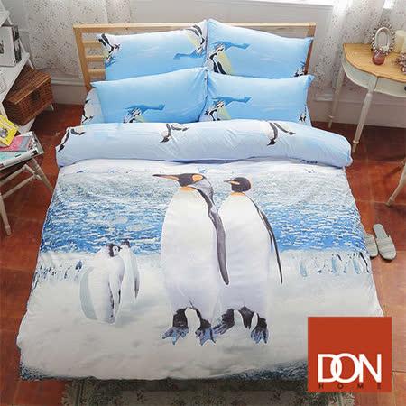 《DON 蔚藍極地》雙人四件式蜜絲絨兩用被床包組