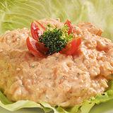 心鮮選現代輕食好營養龍蝦沙拉2包(250g±5%/包)