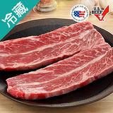 美國無骨牛小排1盒(牛肉)(350g±5%/盒)