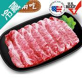 美國牛雪花燒肉片1盒(牛肉)(750g±5%/盒)