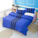 《KOSNEY  海洋風》活性印染加大四件式床包被套組