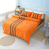《KOSNEY  歐培浪漫》活性印染加大四件式床包被套組