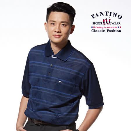 【FANTINO】男款 義大利進口89支雙絲光棉顯色POLO衫(丈青)031309