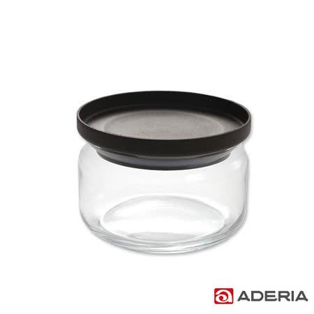 【ADERIA】日本進口堆疊收納玻璃罐360ml(咖啡)