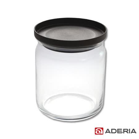 【ADERIA】日本進口堆疊收納玻璃罐680ml(咖啡)