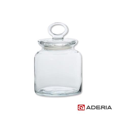 【ADERIA】日本進口拉環玻璃密封罐1L