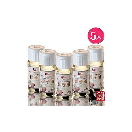 【炭道】健康冷壓椰子油5入組(550ml/入)