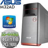 ASUS華碩 M32AD【聖神重生】Intel i5-4460四核心 2G獨顯 Win7電腦(橘) (M32AD-446GA7E)