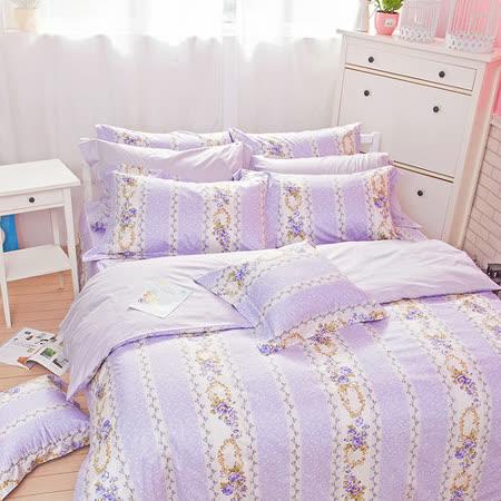OLIVIA 《古典玫瑰園》單人床包枕套兩件組