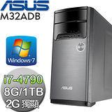 ASUS華碩 M32ADB【黑域使徒】Intel i7-4790四核心 2G獨顯 Win7電腦(黑) (M32ADB-479AA7E)