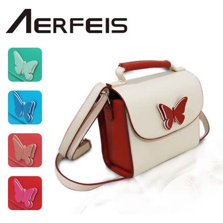 AERFEIS 阿爾飛斯 蝴蝶相機包 (微單眼適用)