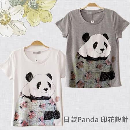 【Maya Collection森林系】求婚的熊貓水墨暈染印花棉T