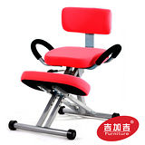 吉加吉 多功能跪姿椅 TW-S456 紅色 工學椅/三明治布料/矯正坐姿/大人小孩皆可使用 GXG Furniture