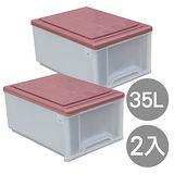 【經典好用】經典風格單層收納整理箱(35公升) 2入組
