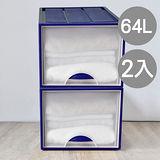 【經典好用】經典風格單層收納整理箱(64公升) 2入組