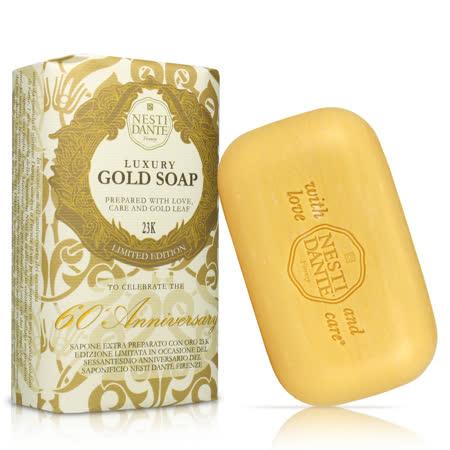 (任)Nesti Dante 義大利手工皂-60週年限量版黃金能量皂(250g)