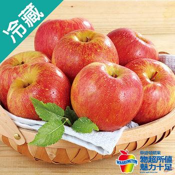 智利富士蘋果64/3粒(300g±5%/粒)