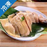 蔗雞王無骨蔥油土雞腿(600g±5%/包)
