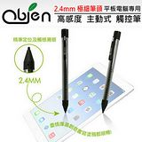 Obien 歐品漾 2.4mm 極細筆頭 高感度主動式 平板電腦 觸控筆