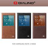 QIALINO 洽利 SAMSUNG NOTE 3 N900 樹皮紋系列背蓋皮套